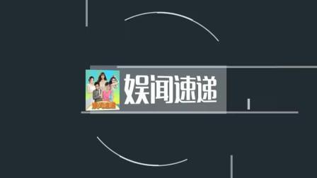 杜海涛沈梦辰再被偶遇一同录节目 含情脉脉彼此对望画面超甜