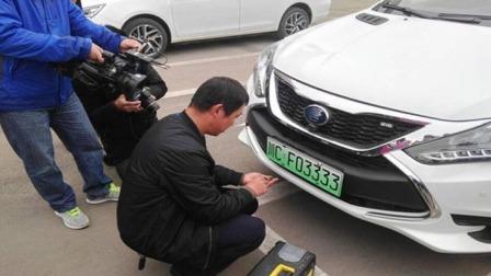 """第一批新能源车主过的怎么样?车主:修不了修不起,就是""""骗局"""""""