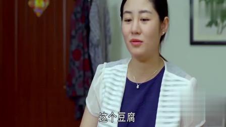 《乡村爱情9》谢广坤高兴把一板豆腐要回来了, 把儿媳小蒙气晕!