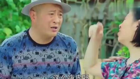 《乡村爱情9》赵四看着媳妇喝高了可来气了, 准备好好收拾她!