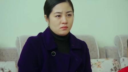 《乡村爱情9》永强把全家人召集起来, 打算宣布和小蒙离婚!