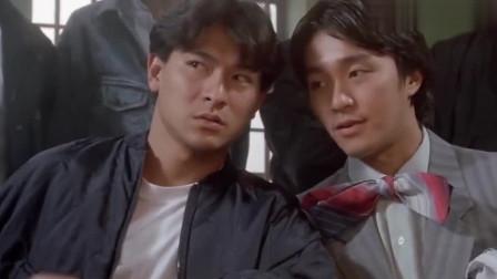 赌侠1粤语-刘德华: 你猜他们是不是同一个老妈生的? 星爷: 都似啦