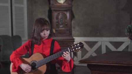 陈曦演奏古典吉他曲《遗忘》, 超好听!