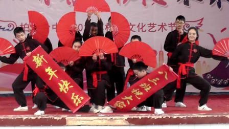 18 中国功夫
