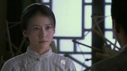 花女的抗战电视剧全集第08集