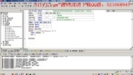 第八课:511遇见易语言大漠模块制作API进程_取ID数组
