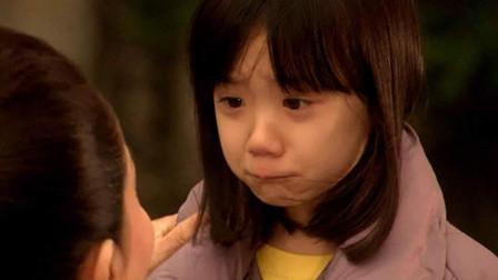 几分钟看《厕所女神》, 最萌的小女孩演绎祖孙亲情
