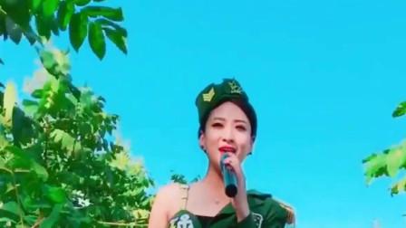 姑娘唱一首《军中绿花》, 人美歌唱得也好听
