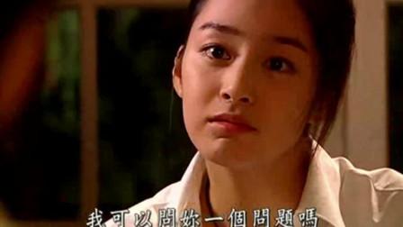 哈佛爱情故事: 贤宇开始对这位勤工俭学的励志女孩心动了!