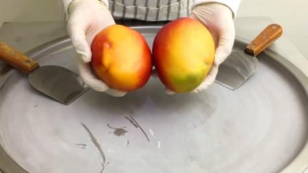 几块钱一个的芒果, 牛人把它炒成了冰淇淋! 意想不到的美味呀!