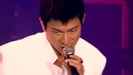 华语乐坛天王华仔的这首歌, 曾经迷倒了无数人!