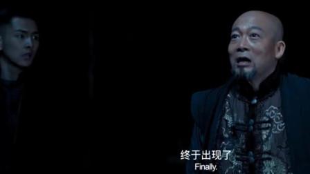 鬼吹灯系列之东海龙棺, 东海海水竟然倒流