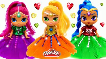 芭比娃娃装扮秀: 用彩泥和羽毛为3个迪士尼公主打造炫酷时尚裙
