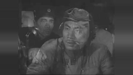 怀旧经典老电影当年很火的一部战争故事片还有多少人记得