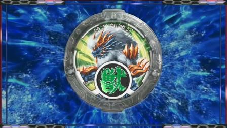 罗布水晶向导大盘点之宇宙怪兽后篇日语