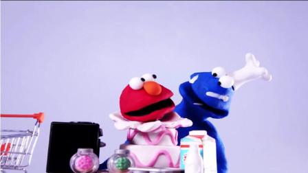 趣味动画: 芝麻街艾摩肚子饿了自食其力制作蛋糕