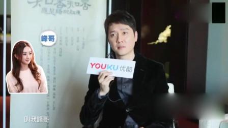 冯绍峰称赵丽颖私底下叫他峰哥, 心疼老婆吃太少跟他说最多的是陪我对一下台词吧