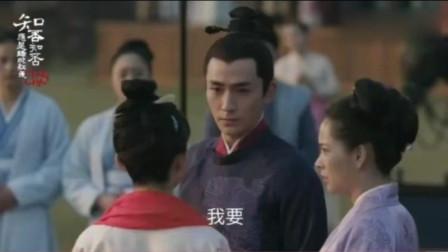 知否赵丽颖心急为闺蜜拿回亡母遗物, 朱一龙最后霸气保护她