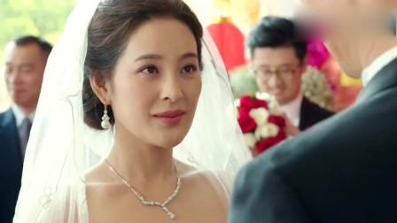 《生命中的好日子》大结局, 墨池 思存有幸福结婚