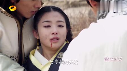 《兰陵王妃》: wuli邕邕被甩了, 清锁为救宇文邕被迫选择兰陵王?