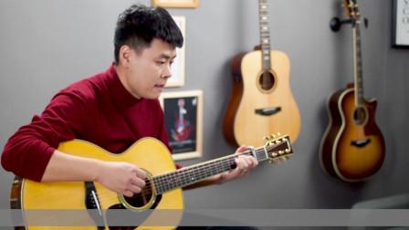 《听说》吉他弹唱教学——小磊吉他教室出品