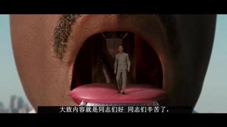 一部科幻喜剧电影《戴夫号飞船》