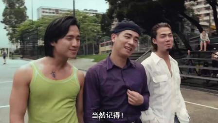 古惑仔系列电影笑点, 山鸡肥尸足球场相遇, 三人靠演技避免了一场冲突