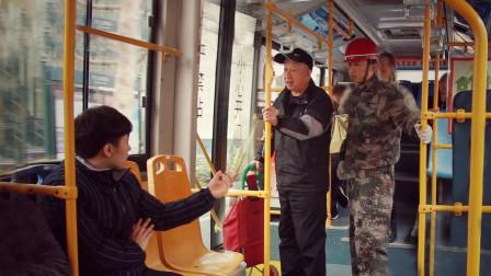 """小伙公交车辱骂农民工""""脏"""", 一位大爷怒斥: 比你干净多了!"""