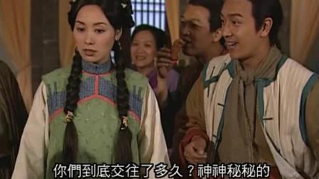 《施公奇案》郭可盈和陈浩民的姐弟关系不能曝光