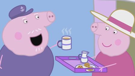 猪爷爷受邀来品尝猪奶奶自制的红茶和曲奇小饼干
