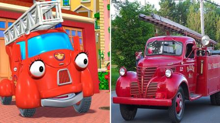 天! 现实生活中交通车大合集呢! 太酷了吧! 益智玩具故事