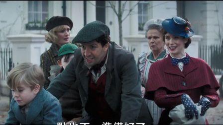 【猴姆独家】时隔54年回归的迪士尼力作《欢乐满人间2》首曝官方【中字】预告特辑!