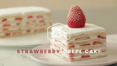 超治愈美食教程: 草莓蛋糕Strawbely Creet Cake Reciet