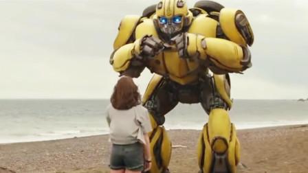 3分钟揭秘《大黄蜂》5大精彩看点, 这到底是大黄蜂还是小黄人!