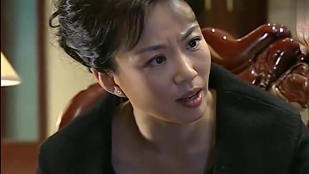 神圣使命: 吴达功的老婆还真漂亮, 看把他媳妇紧张的