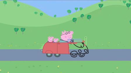 学习给小猪佩奇和她的车子涂颜色