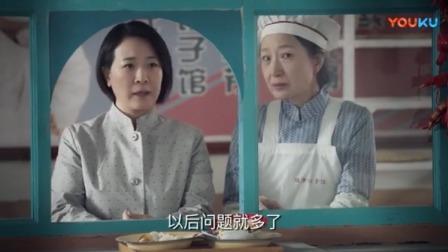 桂芳看中的儿媳妇,竟比儿子大3岁?女大三抱金砖?