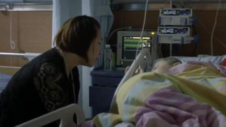 """人间世 """"妈妈 我顶不住了怎么办""""病房里的母子对话看哭所有人"""