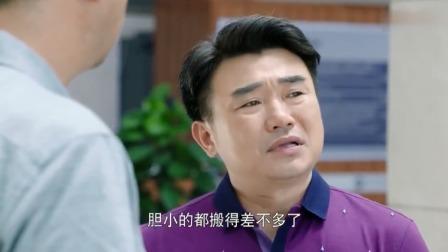 男子赖在职工宿舍不搬走,找秦局出面帮忙,没想到遭到拒绝!