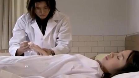恶作剧之吻2: 启太喜欢湘琴被发现, 直树吃酷大喊: 她, 你别想了