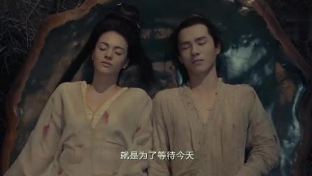 妖猫传: 白龙真的太爱贵妃了
