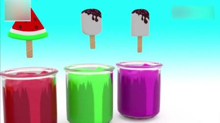 幼儿色彩启蒙: 3D彩色奇趣蛋变成颜色给冰淇淋上色