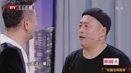 好看喜剧小品宋晓峰巨献上门偷钱遭房主大姐欺