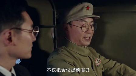 潘汉年在晚上举办庆祝会, 竟没跟毛说