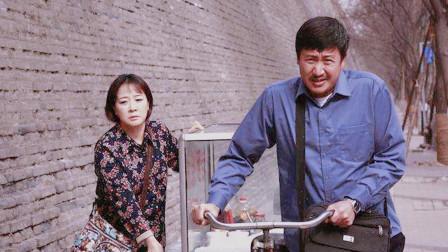 《西京故事》张国强、陈小艺倾情演绎, 一家人进城实现人生理想