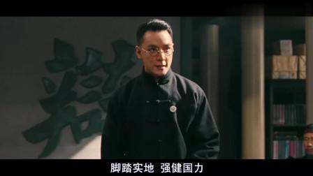 """吴彦祖推广白话文: """"无能为力""""是四个字, 改用白话文三个字足够"""