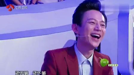 陆毅公主抱李湘, 王岳伦吃醋大喊手拿开, 这现场瞬间笑翻!