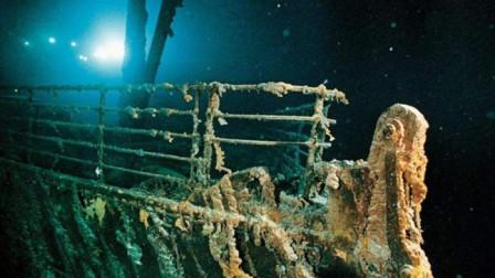 为什么泰坦尼克号沉没至今, 也没人去打捞, 科学家: 千万碰不得啊! 小心它会要你的命!