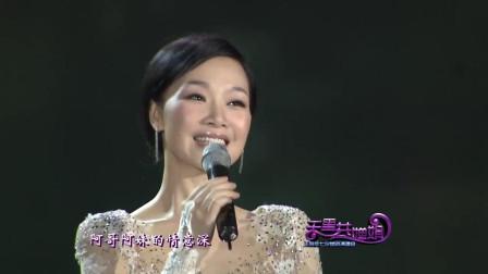 吕薇《婚誓》七夕情人节, 把这首歌给自己的爱人听!