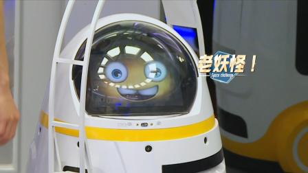 《挑战吧!太空》008义气开怼小火星,原来都是社会人儿